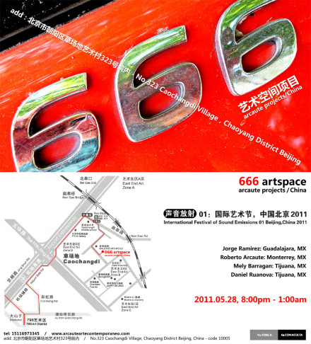 666 art space arcaute projects china opening