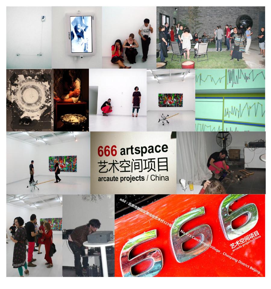 Hoja de sala 666 artspace arcaute projects china imagenes