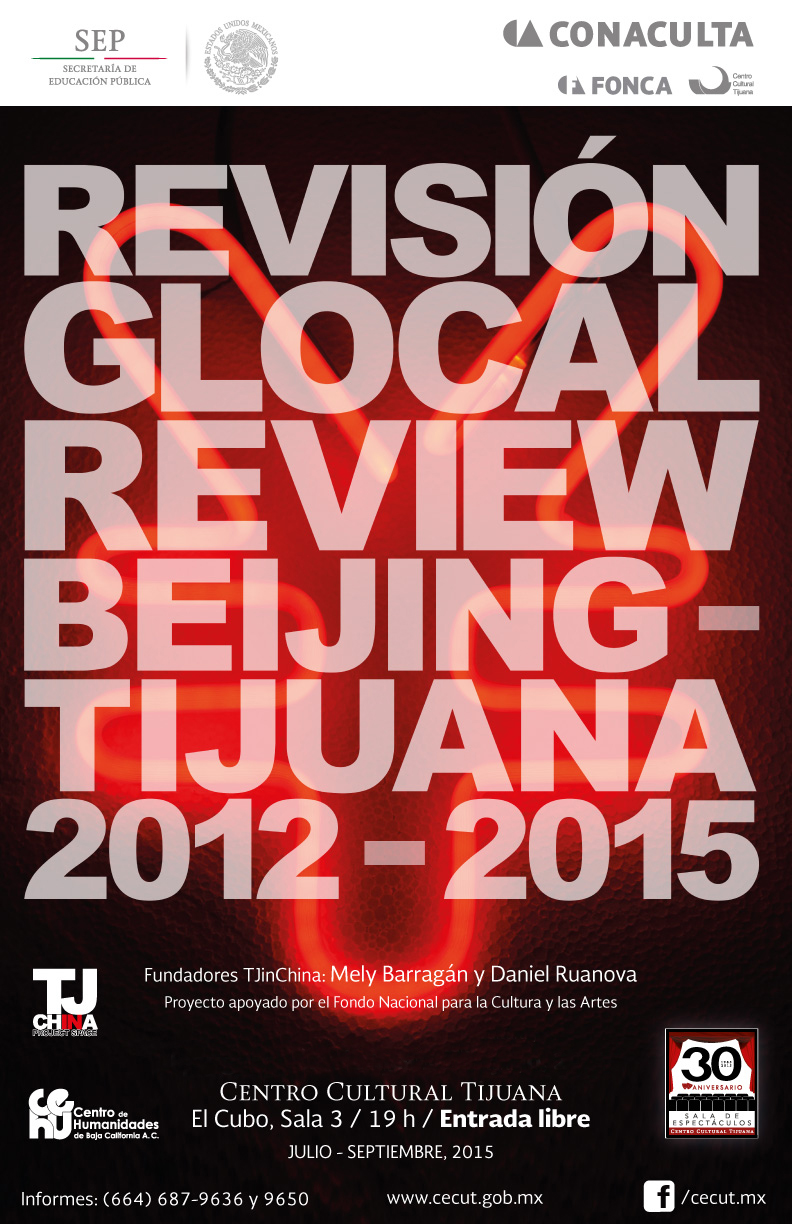 TJINCHINAREVISIONGLOCALREVIEW