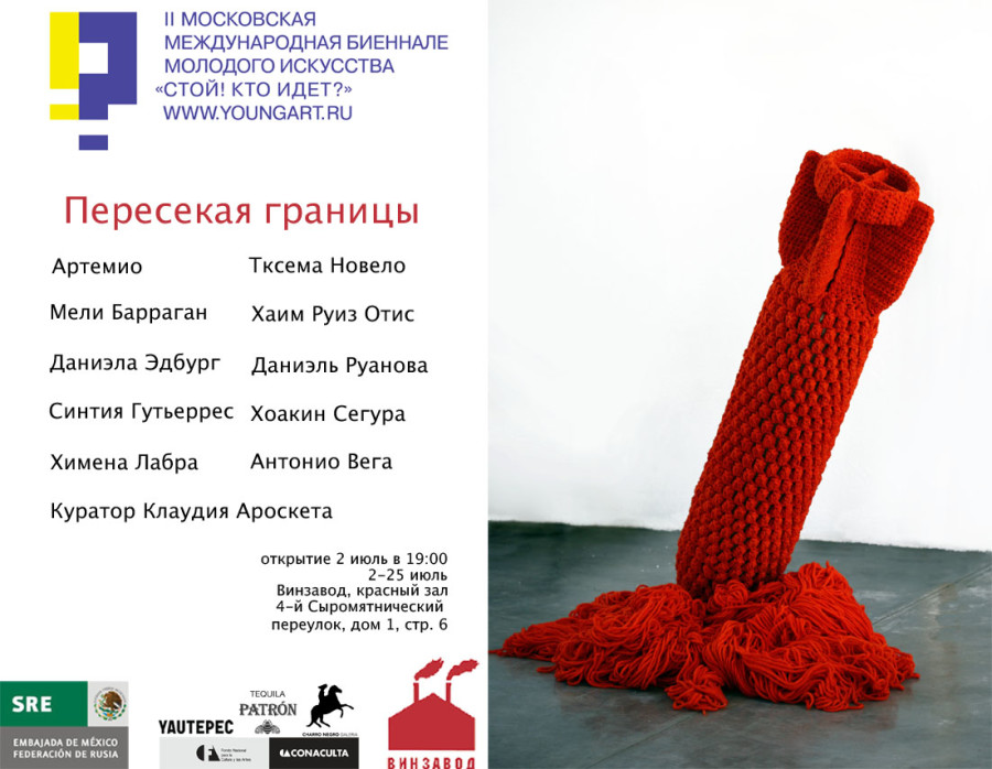 young art bienal moscu